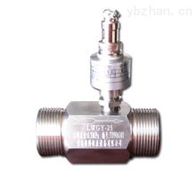 LWGY-液体涡轮传感器简单稳定价格经济