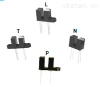光電開關OPB870-872
