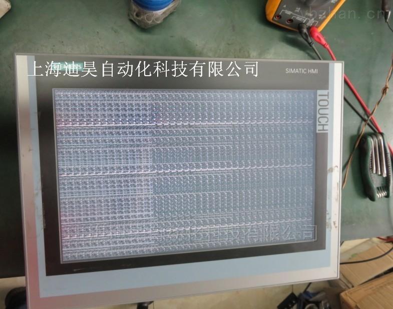西門子觸摸屏显示花屏维修