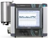 AlgaeOnlineAnalyser在線藻類分析儀