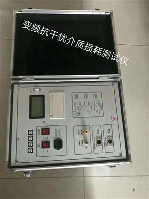 扬州高压介质损耗测试仪