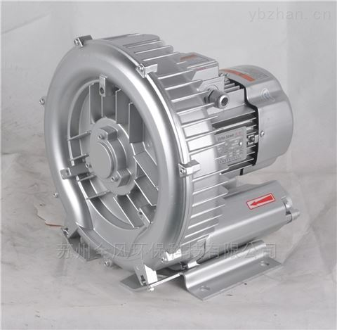 潍坊超声波清洗设备高压风机 蔬菜清洗机械