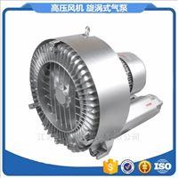 RH-910-318.5kw旋涡高压风机