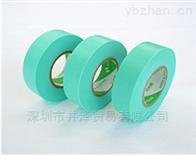 涂裝保護材料260°超高溫車體涂裝用化工材料