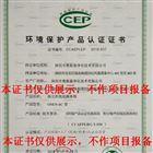 OSEN-6C贵州双认证智能扬尘环保在线监测设备