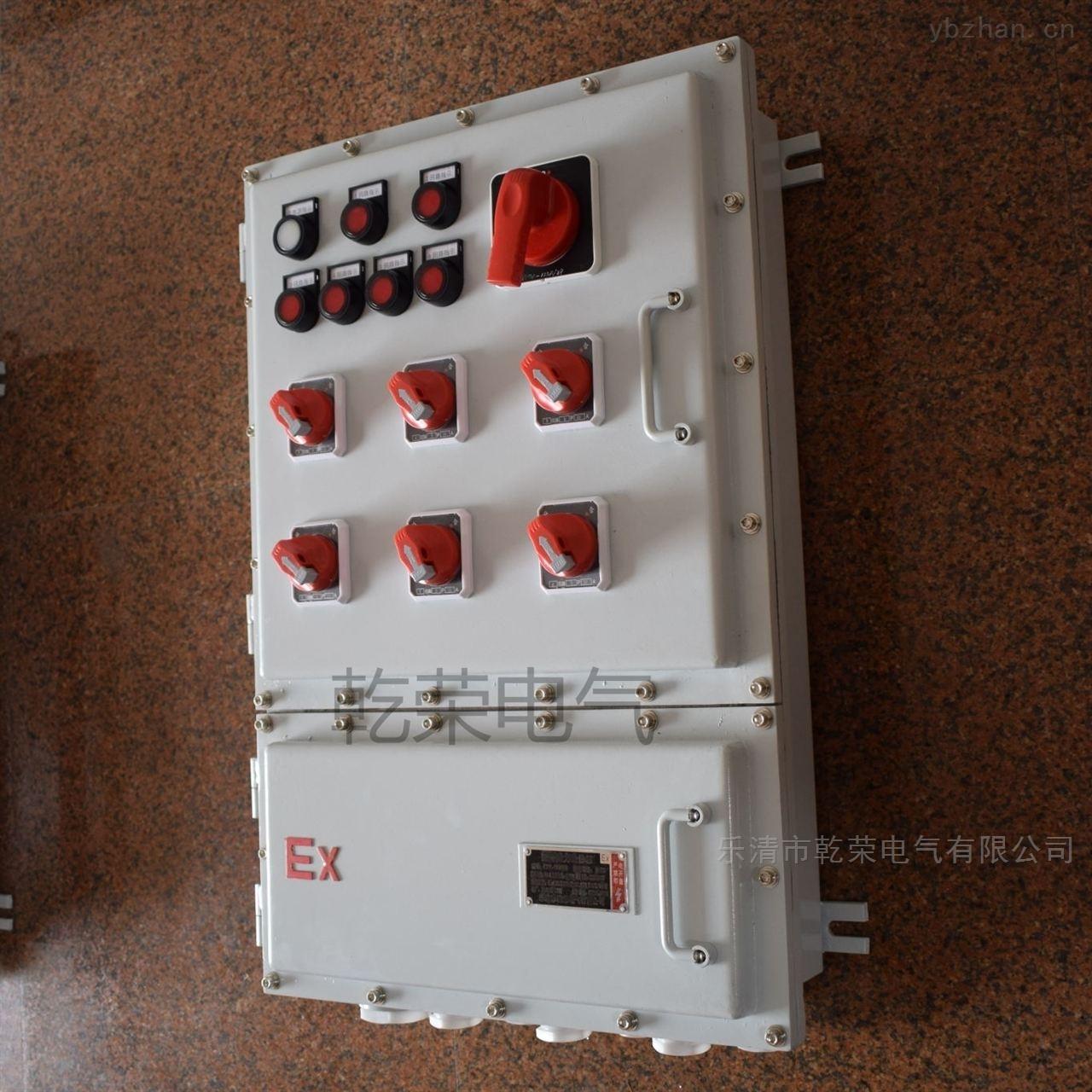 带按键操作防爆温控配电箱
