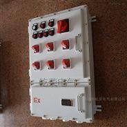 换气站挂壁式防爆配电箱 防爆电箱