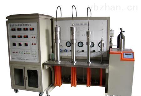 氣體滲透率測定儀