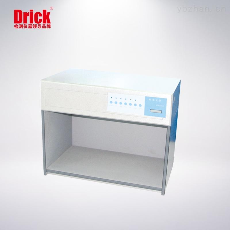 DRK303-光源对色灯箱
