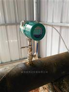球閥插入式熱式氣體質量流量計