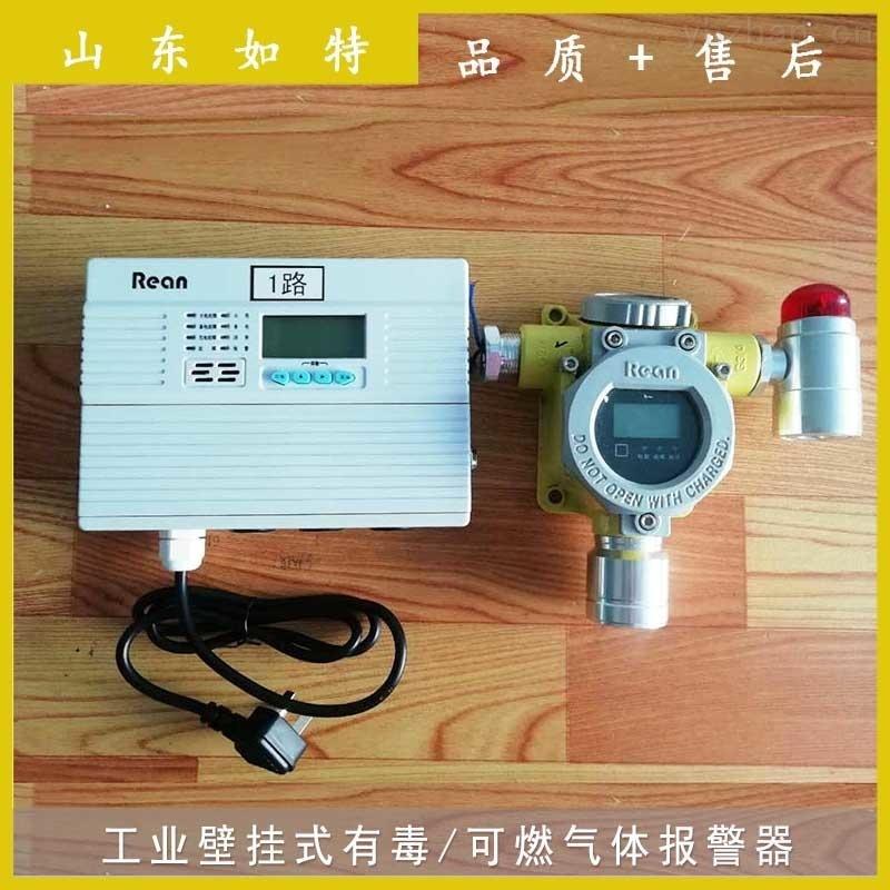 加氣站液化氣泄漏報警器 液化氣可燃氣體報警器