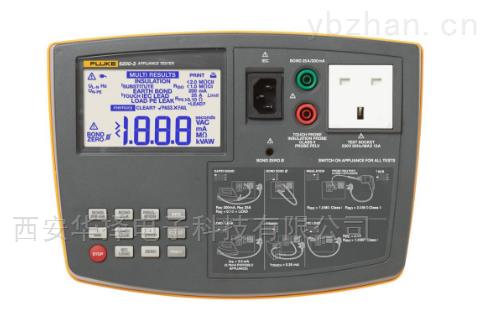 Fluke 6200-2電器安規測試儀