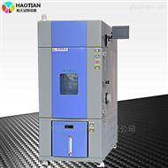 THA-150PF-D锂电池防爆高低温试验箱直销厂家