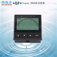 +GF+SIGNET9900变送器流量仪表
