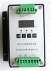 YTHN-3YTHN-3型智能轴振动保护变送器