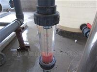 水处理配套用塑料轉子流量計