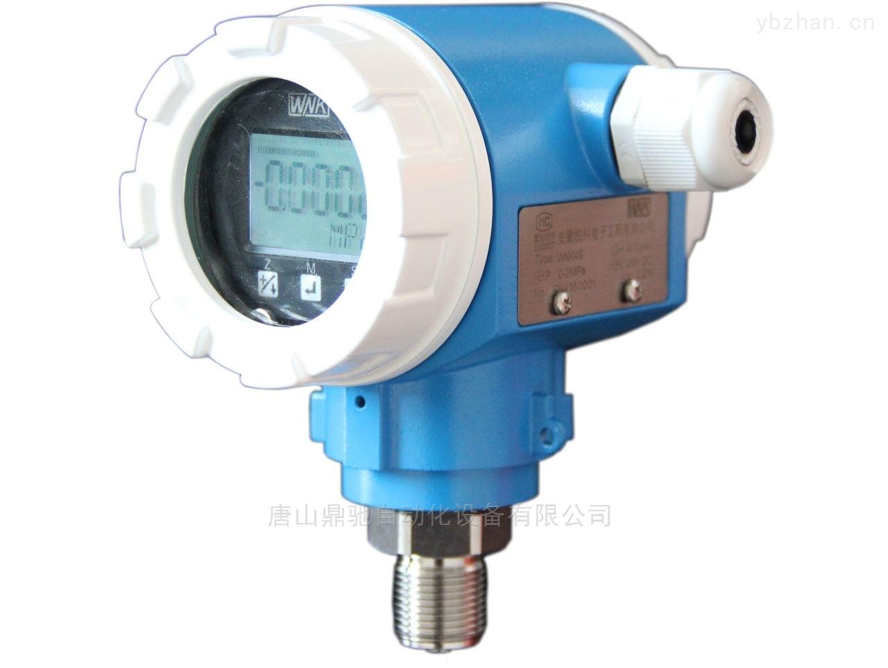 DCBP-M20*1.5接口固定螺纹液晶可设置压力变送器