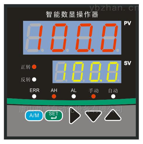 TWP-LED-Q型/D型智能手操器智能后備電動操作器