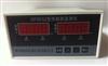 HN-8HN-8型熱膨脹監測保護儀