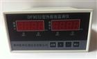 HN-5HN-5型油动机监测保护仪