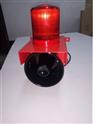 DWJ-10 行車電子蜂鳴器警報器
