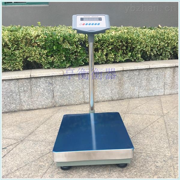 三通一達快遞公司用連電腦300kg臺式電子秤