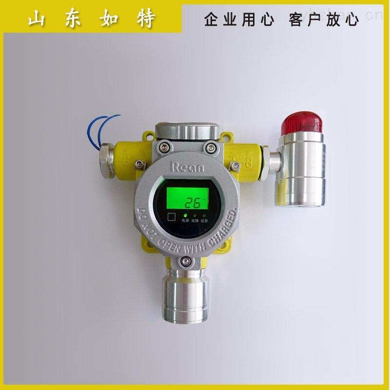 氯化氢泄漏检测报警器 HCL点型有毒气体探测器