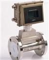 能源計量貿易結算型氣體渦輪流量計