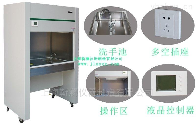 JL-ZTF-1200-上海靳澜仪器制造通风柜/通风橱