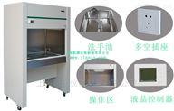 上海靳澜仪器制造通风柜/通风橱