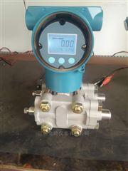 JL-B900压力(差压)变送器