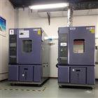 AP-GD电路板高低温测试设备