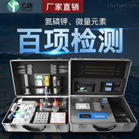 测土配方施肥仪-土壤测试仪器