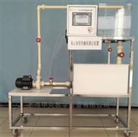 JY-BQX离心泵特性曲线测定实验台