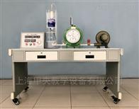 JY-DYB气体定压比热测定仪