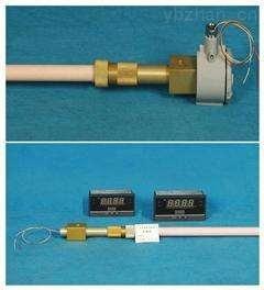 光電溫度傳感器