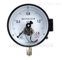 YXC-100系列磁助式电接点压力表