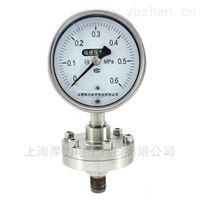 YTP-100ML/MF系列隔膜压力表