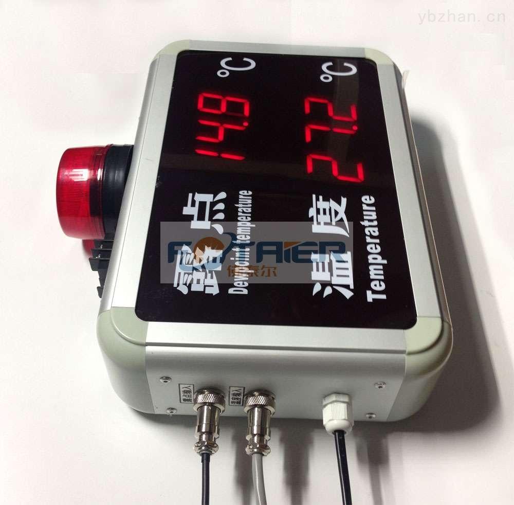 上海发泰在线式露点温度显示屏FT-TDW815B