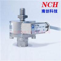 120-30t-柱式称重传感器-广州南创
