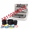 QL-1000橡膠密度計