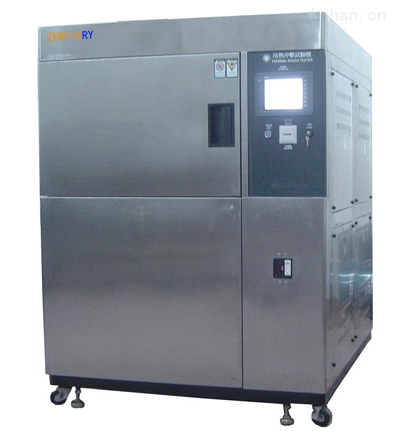 铂金冷热循环试验箱