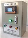 白酒灌装定量控制装置
