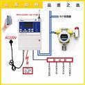 加氣站液化氣報警器 可燃氣體泄漏探測器