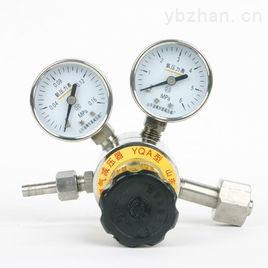 专用不锈钢氨气减压阀