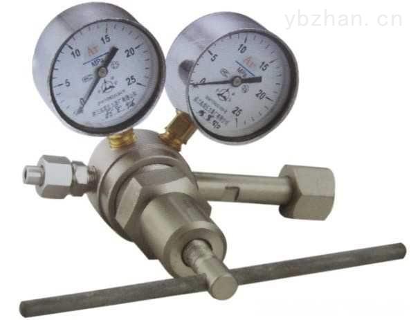 YQAr-25高压氩气减压器