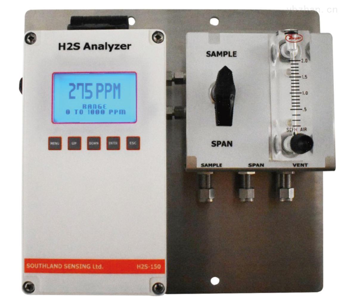 H2S-150-NG 型硫化氫分析器