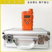 RBBJ-T便攜式天然氣檢測儀可燃氣體報警儀
