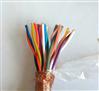 齊全軟芯DJYVRP計算機信號電纜