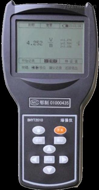 BHYT2010電磁場強分析儀